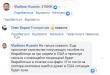 Vladimer Kuzmin в своєму прогнозі вказав -21900K